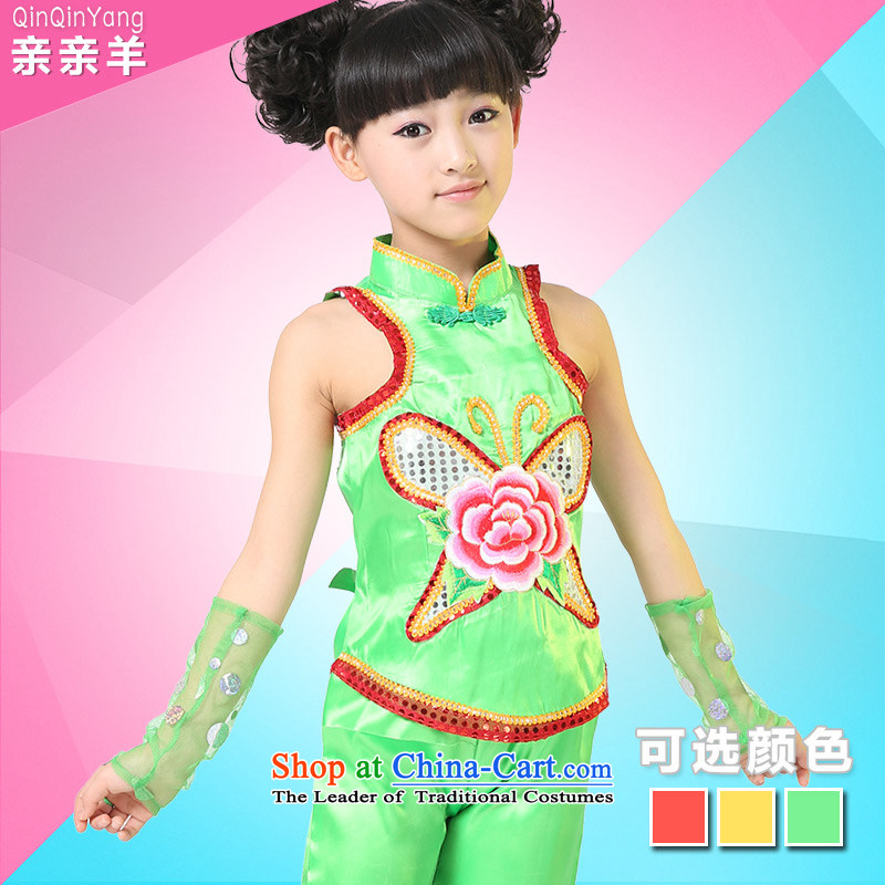 Kiss the sheep new section 61 children dance show girls wearing costumes dance dance clothing early childhood Bei Er game dance wearing green聽110cm,