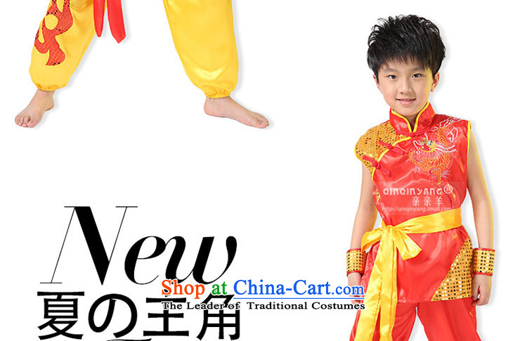 Children will kiss the sheep to boys and girls martial arts performance Services Early Childhood Game dance service martial arts Shao Er collective martial arts garment Yellow 130cm photo, prices, brand platters! The elections are supplied in the national character of distribution, so action, buy now enjoy more preferential! As soon as possible.