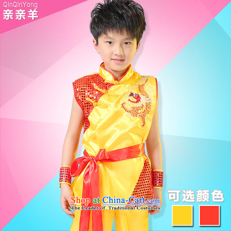 Children will kiss the sheep to boys and girls martial arts performance Services Early Childhood Game dance service martial arts Shao Er collective martial arts garment Yellow 130cm