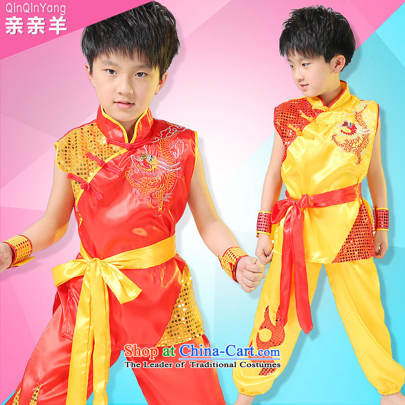 Children will kiss the sheep to boys and girls martial arts performance Services Early Childhood Game dance service martial arts children wearing yellow聽130cm, collective martial arts kiss sheep qinqinyang) , , , shopping on the Internet