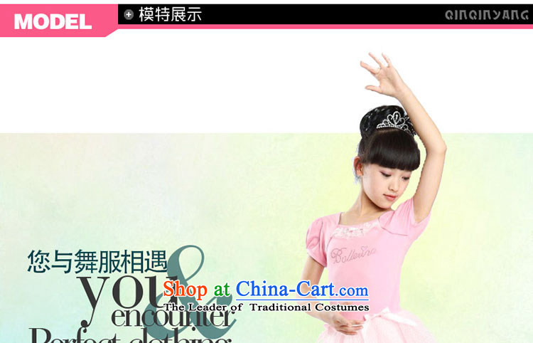 Kiss the sheep new 2015 children exercise clothing girls dress that early childhood ballet Latin practitioners wearing dresses girls bon bon ballet pink dress photo 140cm, prices, brand platters! The elections are supplied in the national character of distribution, so action, buy now enjoy more preferential! As soon as possible.