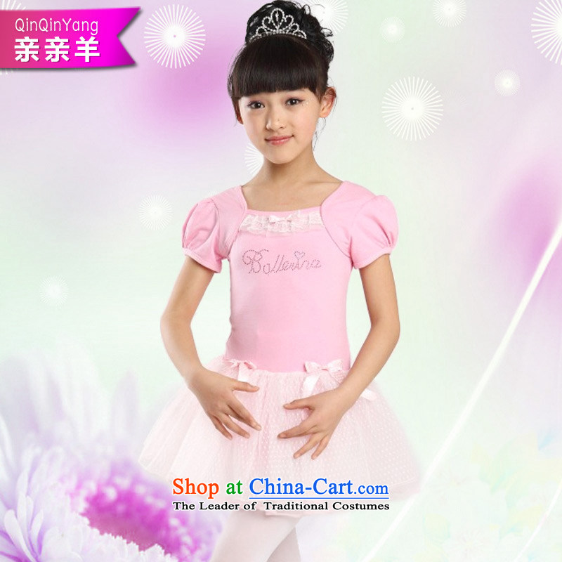 Kiss the sheep new 2015 children exercise clothing girls dress that early childhood ballet Latin practitioners wearing dresses girls bon bon ballet pink dress 140cm