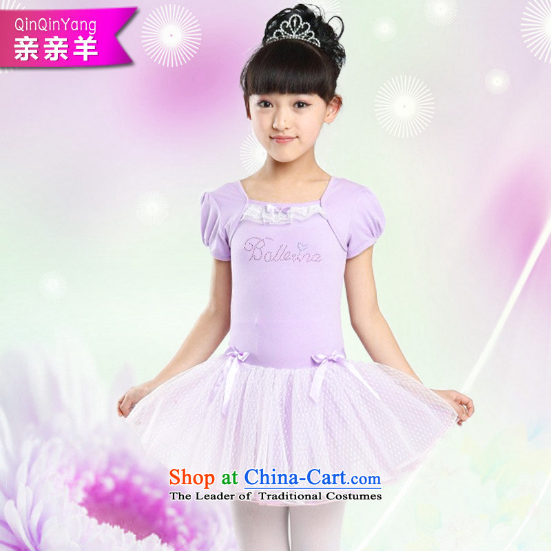 Kiss the sheep new 2015 children exercise clothing girls dress that early childhood ballet Latin practitioners wearing dresses girls bon bon ballet pink dress 140cm, kiss sheep qinqinyang) , , , shopping on the Internet
