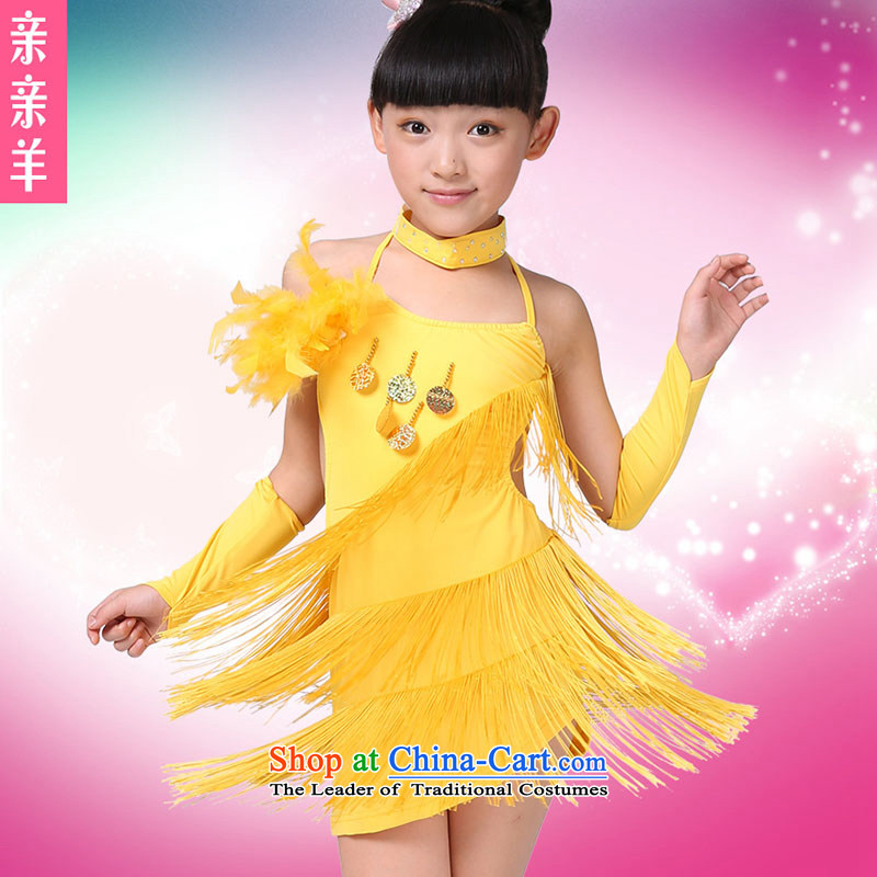 Kiss the sheep new child Latin dance skirt clothing girls edging practice suits young children Latin dance performances are served on the establishment of a Latin game costumes and female Yellow150cm