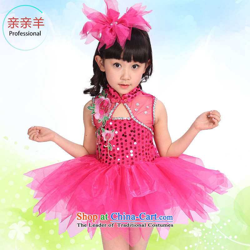 Kiss the sheep new child costumes girls dress modern dance performances on early childhood services spend the bulk of the Services tab dance competition bon bon skirt of performances Red聽5.30