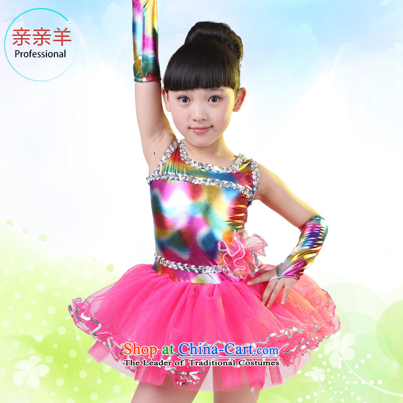 Kiss sheep children costumes girls modern dances on chip game show services primary and middle school students stage competition in services Line Dance Dance Red 150cm