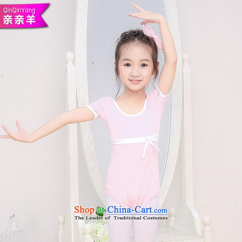 Children exercise clothing girls Latin dance ballerina clothing of primary and secondary students practice suits against stage Ballet Dance wearing a pink 140cm