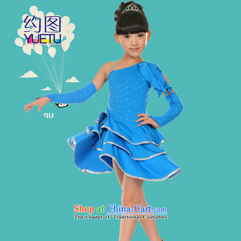 About brands of children's wear under the 2015 New Child Latin dance wearing children dance exercise clothing girls will show services Blue聽140