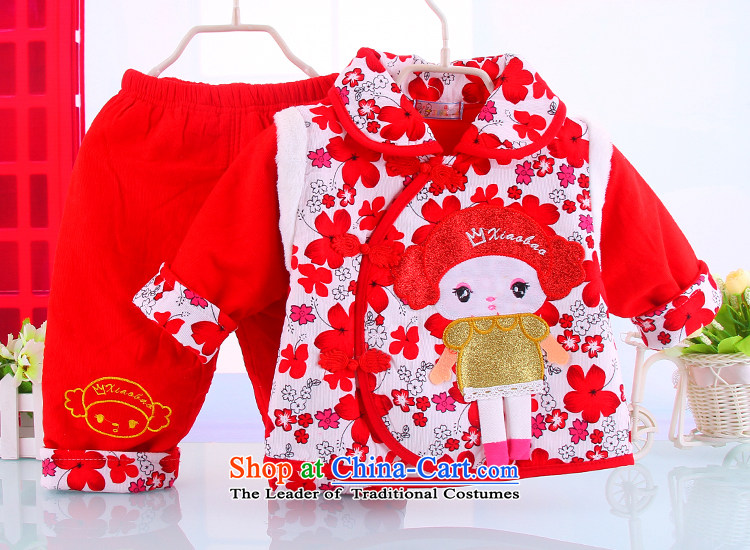 The baby girl infants winter Tang Dynasty Winter Female children's wear 3-6-12 ãþòâ months aged one year and a half years of Tang Dynasty 5135 pink 73 pictures, prices, brand platters! The elections are supplied in the national character of distribution, so action, buy now enjoy more preferential! As soon as possible.