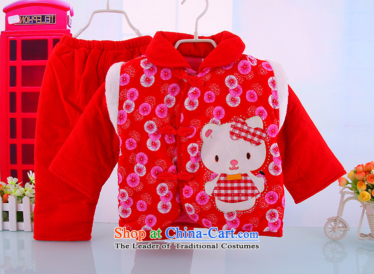 New women's children's wear winter clothing children Tang dynasty baby coat Kit Infant Garment Tang dynasty 1628 years old pink 73 pictures, prices, brand platters! The elections are supplied in the national character of distribution, so action, buy now enjoy more preferential! As soon as possible.
