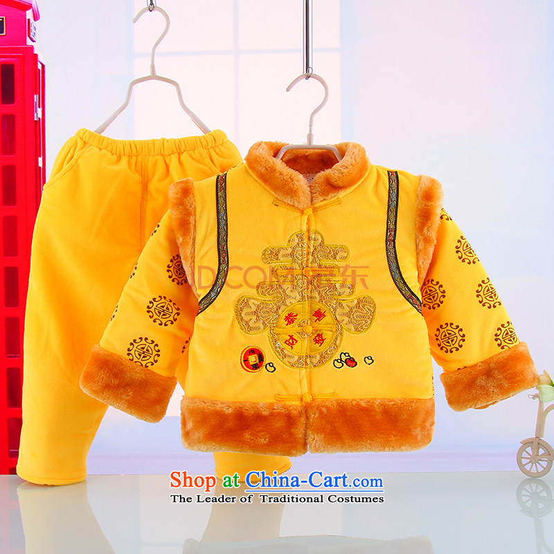 The boys and girls velvet winter clothing Tang dynasty baby robe kit men and women children Tang Dynasty New Year Kit Yellow?80