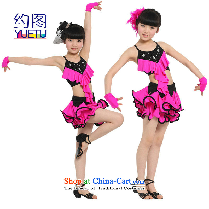 About brands of children's wear under the 2015 New Latin dance skirt girl Latin dance performances to Latin dance wearing girls children performances by red150