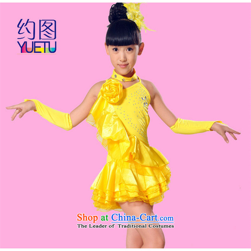 About brands of children's wear under the 2015 New Child Latin dance services for children with Latin dance performances will dress skirt girls yellow 160