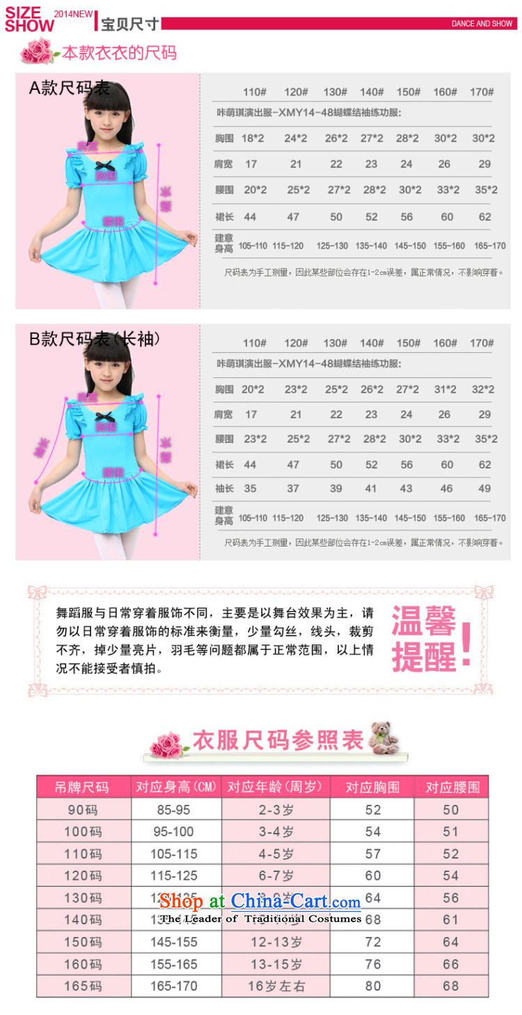 butterfly house children dance wearing a short-sleeved girls