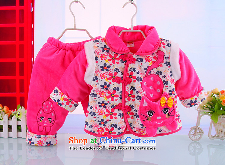 Tang Dynasty Children baby girl Tang Dynasty Tang dynasty winter coat warm winter thick Tang Dynasty Suit 5157 pink 80 pictures, prices, brand platters! The elections are supplied in the national character of distribution, so action, buy now enjoy more preferential! As soon as possible.