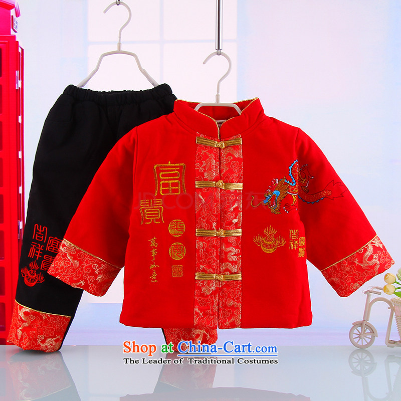 The boy winter thick warm Sumerian script lung Tang dynasty male baby winter stay relaxing Tang Dynasty Package exist5339 Red 90