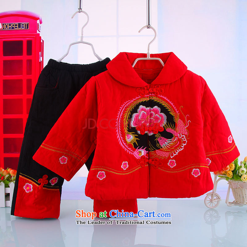 Tang Dynasty Children baby girl Tang Dynasty Tang dynasty winter coat warm winter thick Tang Dynasty Suit 5157 Red 110