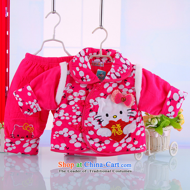 Winter New infant baby thick small cats Kit Tang dynasty thick warm Tang Dynasty Package . 51 23 PINK 73