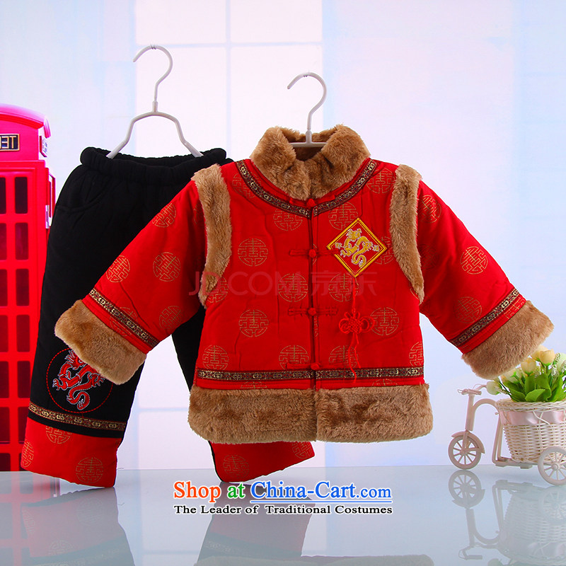 The boy child kit winter Tang dynasty baby infant pure cotton Tang Dynasty Tang dynasty infant out services 5184 Red聽90