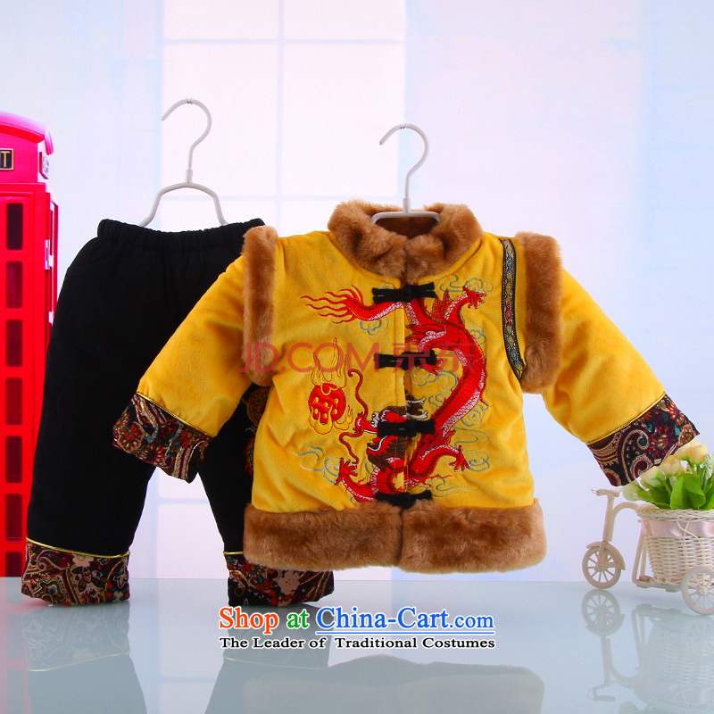 Pure Cotton Men Po winter Tang dynasty cotton coat kit children spend the Tang Dynasty New Year gift male baby pure cotton with 5166 ft虏 Yellow聽80