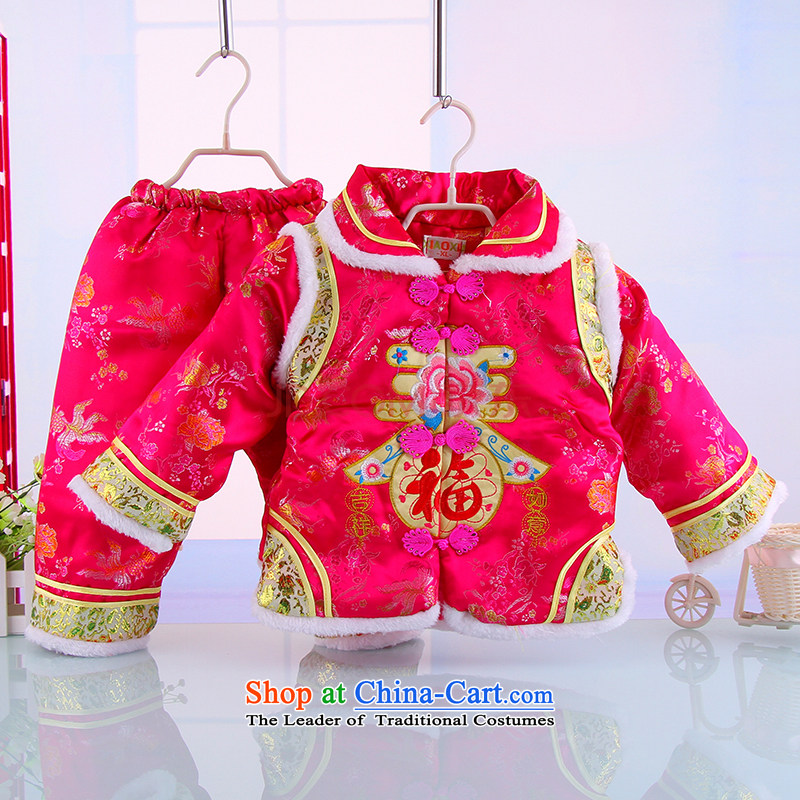 Winter new girls outdoor warm silk Tang Dynasty Package girls thick warm Tang Dynasty Package 51.7 rose 80