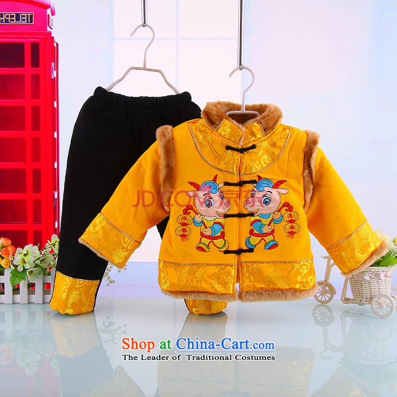 Winter New Pure Cotton boys and girls out of office service Tang Dynasty Tang Dynasty to boys and girls thick warm the year of the sheep kit 52 Yellow100