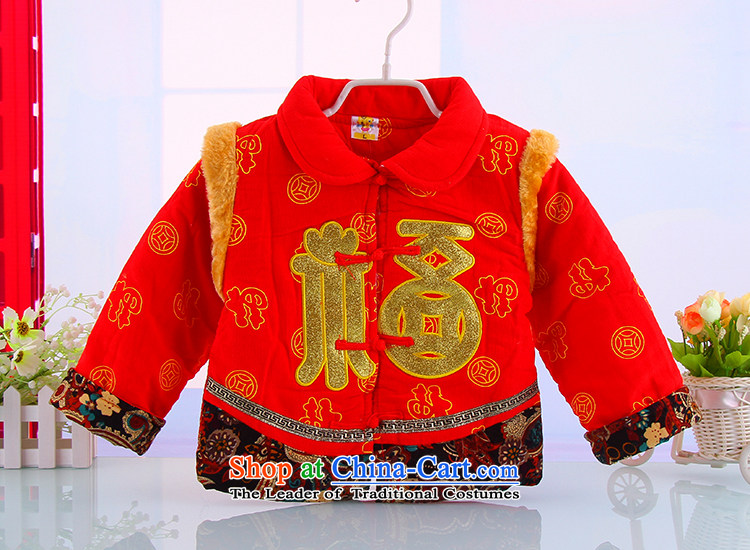 The 2014 Winter new child warm thick well field Tang Dynasty Package boy outdoor warm Tang dynasty 2007 Red聽80 pictures, prices, brand platters! The elections are supplied in the national character of distribution, so action, buy now enjoy more preferential! As soon as possible.