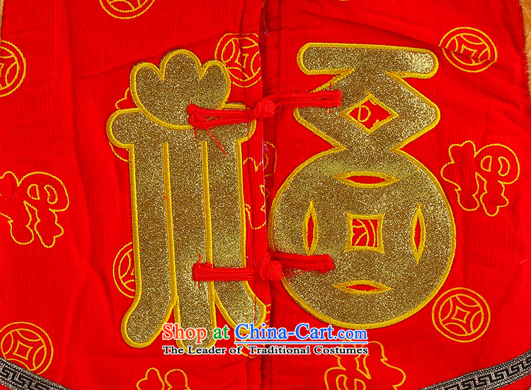 The 2014 Winter new child warm thick well field Tang Dynasty Package boy outdoor warm Tang dynasty 2007 Red 80 pictures, prices, brand platters! The elections are supplied in the national character of distribution, so action, buy now enjoy more preferential! As soon as possible.