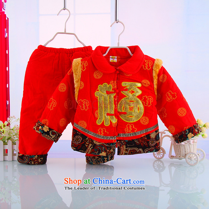 The 2014 Winter new child warm thick well field Tang Dynasty Package boy outdoor warm Tang dynasty 2007 Red聽80
