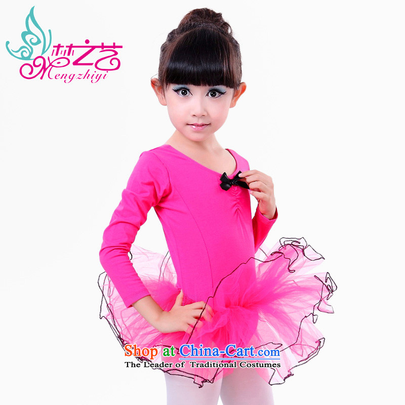 The Dream Children Dance arts services fall pure cotton long-sleeved girls dancing wearing the body of the Child exercise clothing autumn red hangtags 110-119cm suitable for 120