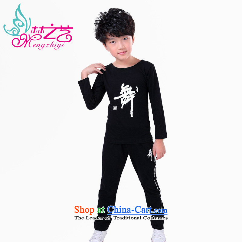 Children Dance package men and women serving in the summer of performance appraisal exercise early childhood services Latin Dance Dance gymnastics service long-sleeved boy MZY-0294 short-sleeved black long-sleeved150