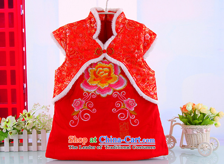 The girl child winter holidays New Year聽2-3-4-year-old girl babies qipao winter outdoor warm thick kids cheongsam Tang red聽110 pictures, prices, brand platters! The elections are supplied in the national character of distribution, so action, buy now enjoy more preferential! As soon as possible.