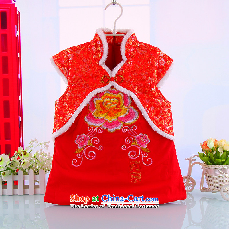 The girl child winter holidays New Year 2-3-4-year-old girl babies qipao winter outdoor warm thick kids cheongsam Tang Red 110