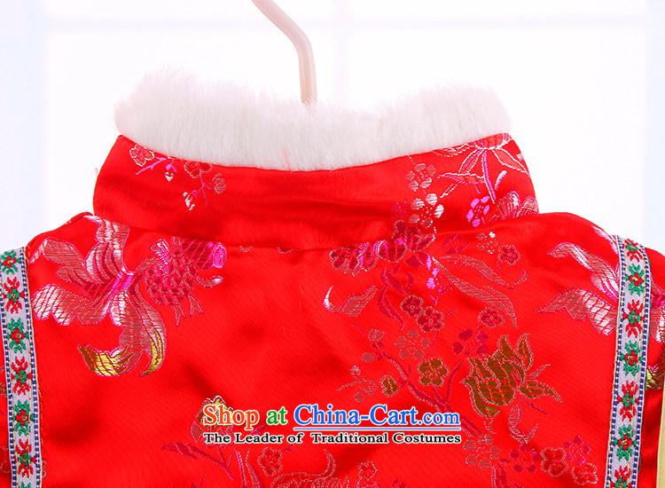 The 2015 New Child Tang dynasty boy winter clothing baby years New Year with Tang Dynasty pink聽90 pictures, prices, brand platters! The elections are supplied in the national character of distribution, so action, buy now enjoy more preferential! As soon as possible.