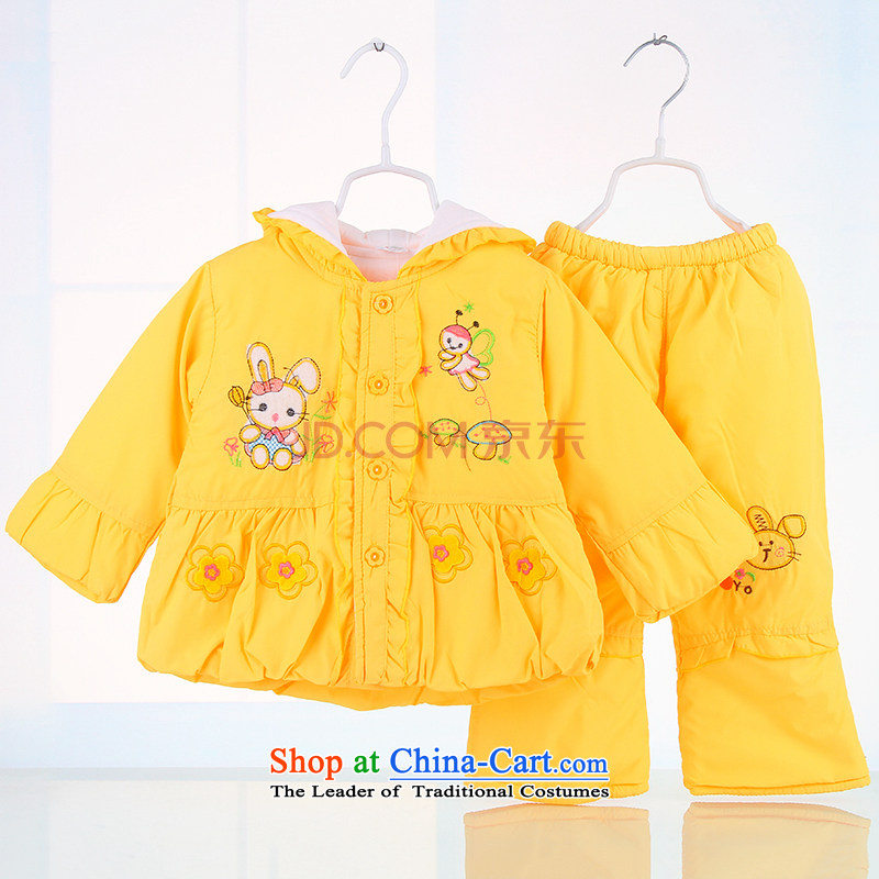 Bunnies Dordoi Girls fall/winter collections of female babies packaged thin cotton cotton coat two kits of services of the body skirt 7331 licensing. . Yellow?80