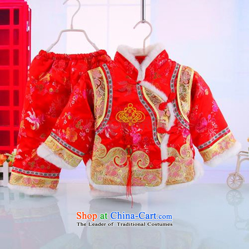 Infant boys and girls Children baby thick Tang Gown robe clothes two kits of autumn and winter Red 100