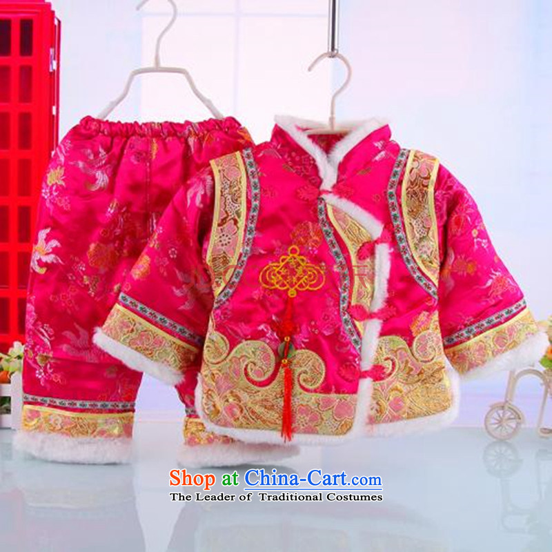 The Tang dynasty baby Winter Package boy children infant winter clothing Thick pink two kits 90