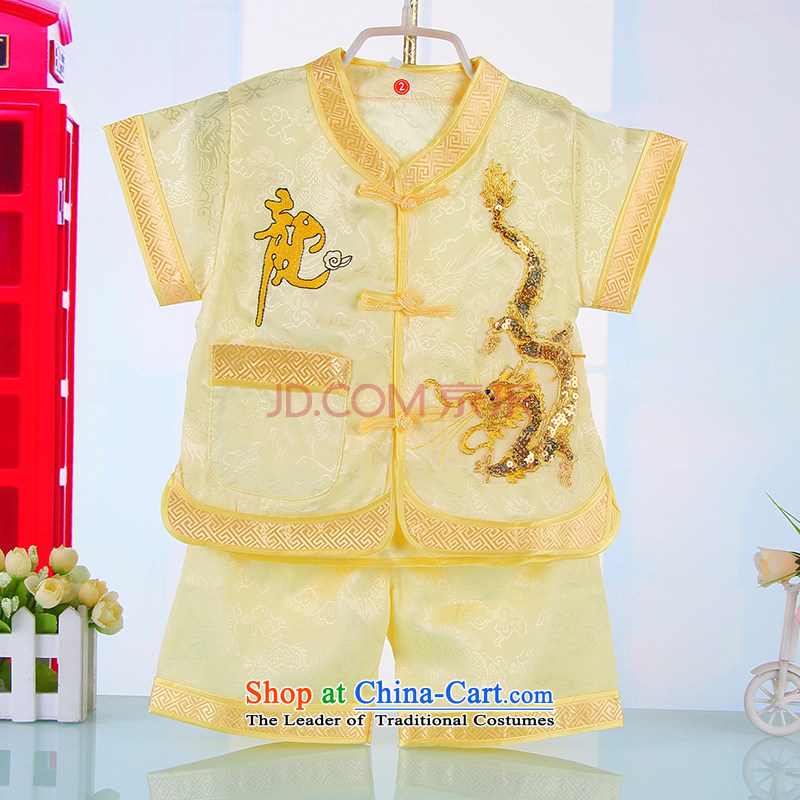 15 new boys under the age of a gift pack for summer baby Tang children of ethnic Chinese clothing birthday dress 4671. . Yellow 120