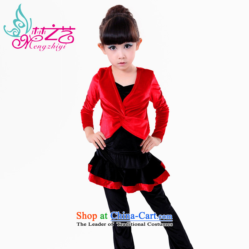Dream arts children dance wearing long-sleeved autumn exercise clothing to female exercise clothing girls dancing services fall red hangtags 100-110cm suitable for 110