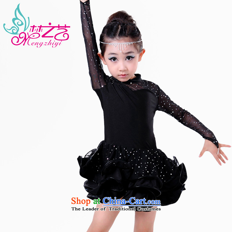 Dream arts children Latin dance skirt girls Latin dance wearing costumes and female long-sleeved exercise clothing girls autumn black hangtags 140-150cm suitable for 150