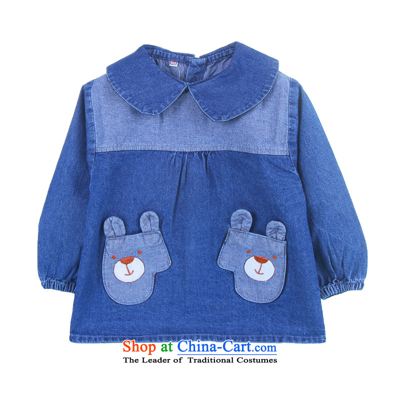 Your baby girl children's wear jeans coat children wearing anti-infant rice jacket painting yi 7517 Blue80