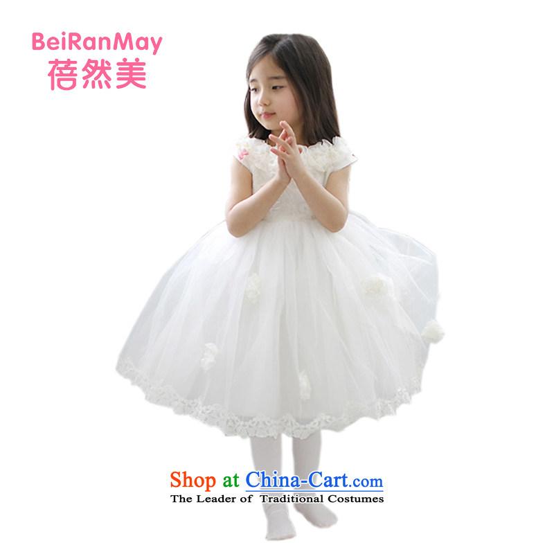 Mrs Ingrid Yeung Mei children will so princess skirt Girls High wedding dresses long Flower Girls dress white bon bon skirt cream聽140