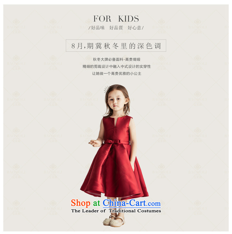 Po jasmine flower girl children dress dress girls dresses princess po jasmine flower girl children dress dress girls dresses princess skirt childrens wear children wedding services izmirmasajfo