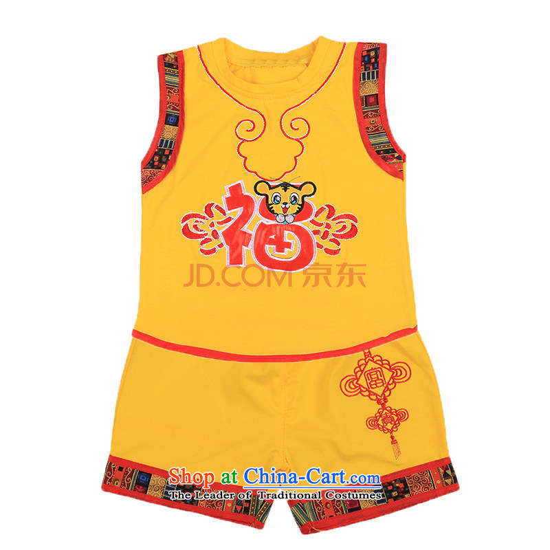 Tang Dynasty Children Summer infant national Tang Dynasty Package your baby boy age two kits short-sleeved gown 4646th Yellow 73