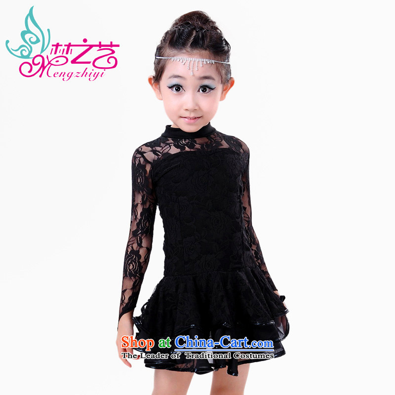 Dream arts children Latin dance skirt new long-sleeved girls exercise clothing autumn replacing children serving Latin lace transparent autumn 2015 Black hangtags 120-130cm suitable for 130
