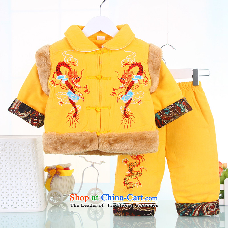 Children's Wear small boy children in Tang Dynasty Pure Cotton Kit China wind baby years Tang Dynasty Yellow 80