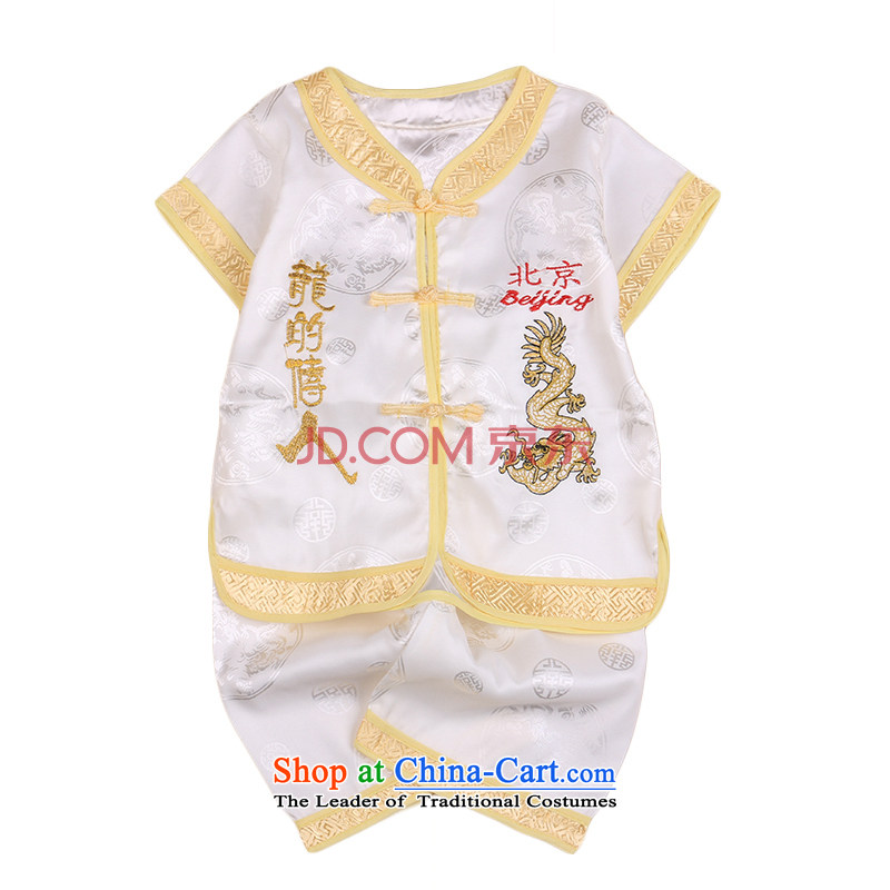 The boys and girls of pure cotton summer rainy summer package your baby min silk dress infant children's wear Tang dynasty  3047 years old white half 0-123 90