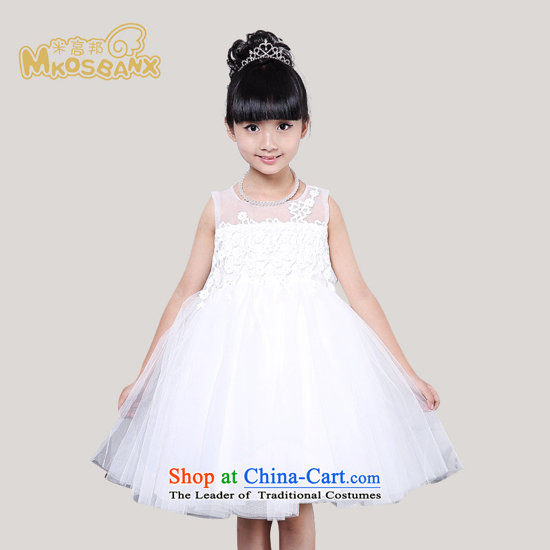 The state of children's wear under the meter high child dress girls live piano music services princess skirt bon bon skirt wedding dress dresses white summer 9030 White 130 female