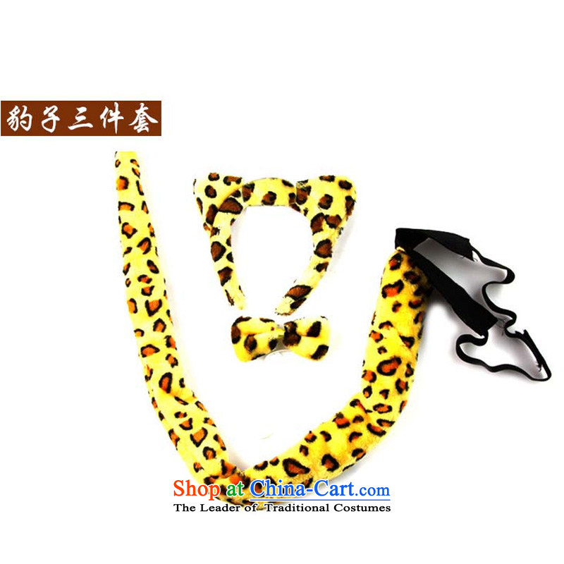 Adjustable leather case package children's entertainment props long tail animal kits tiger disguised as 80CM_ tail length _yellow leopards tail