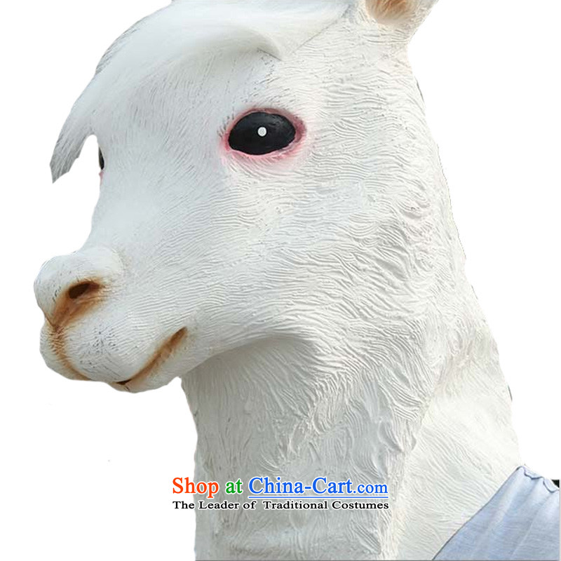 Adjustable leather case package mythical beast mask bit set Halloween animal balaclavas props alpaca Full Set White